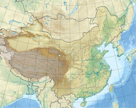 Cordillera Qin ubicada en República Popular China