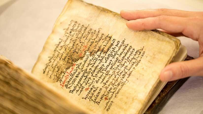 Recuperan un manuscrito médico de hace 1.500 años oculto en un texto religioso (FOTO, VIDEO)
