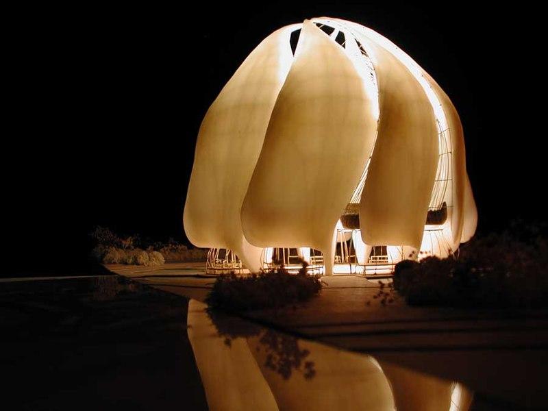 Chilean Bahai Temple.jpg